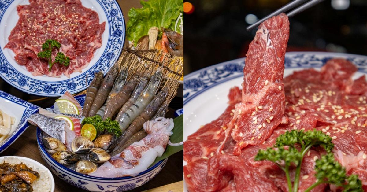 炩妃家鍋物|台中南屯平價冷藏手切肉火鍋,牛豬冷藏雙拼只要$169,午餐晚餐都吃的到!