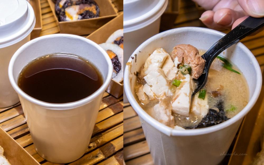 霜月壽司 紅玉紅茶 味噌湯