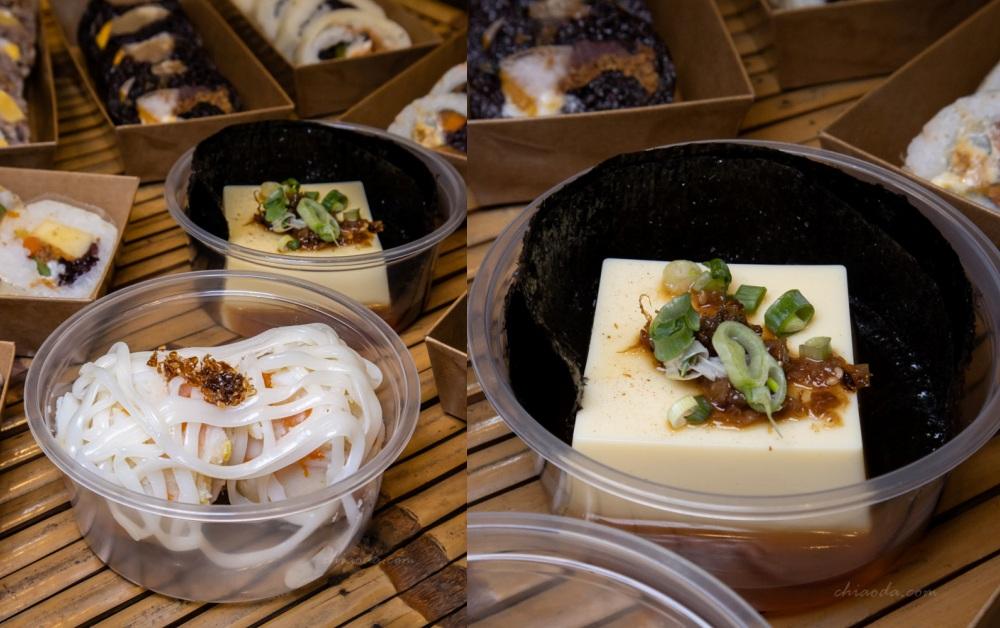 霜月壽司 馬鈴薯沙拉 雞蛋豆腐