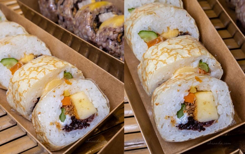 霜月壽司 蛋皮蔬果花壽司