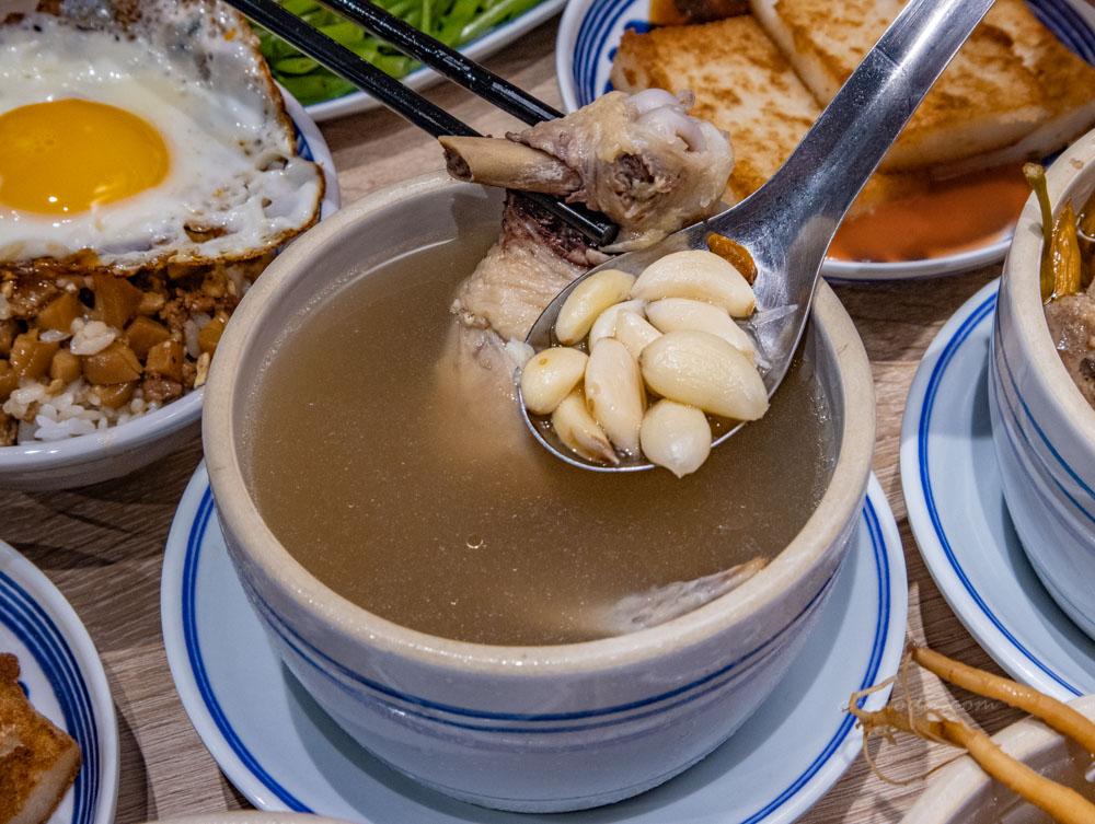 賣湯佬 蒜頭燉雞 蒜頭雞湯