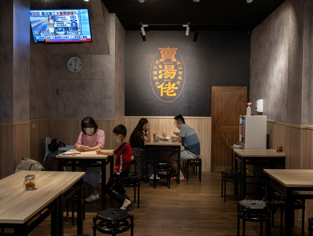 賣湯佬 台中西區平價美食小吃