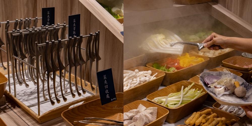 有之和牛 台中松竹店 蔬菜自助吧