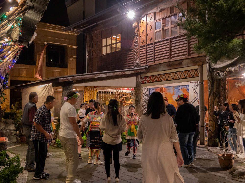 城市部落 團康舞 原住民風味餐廳