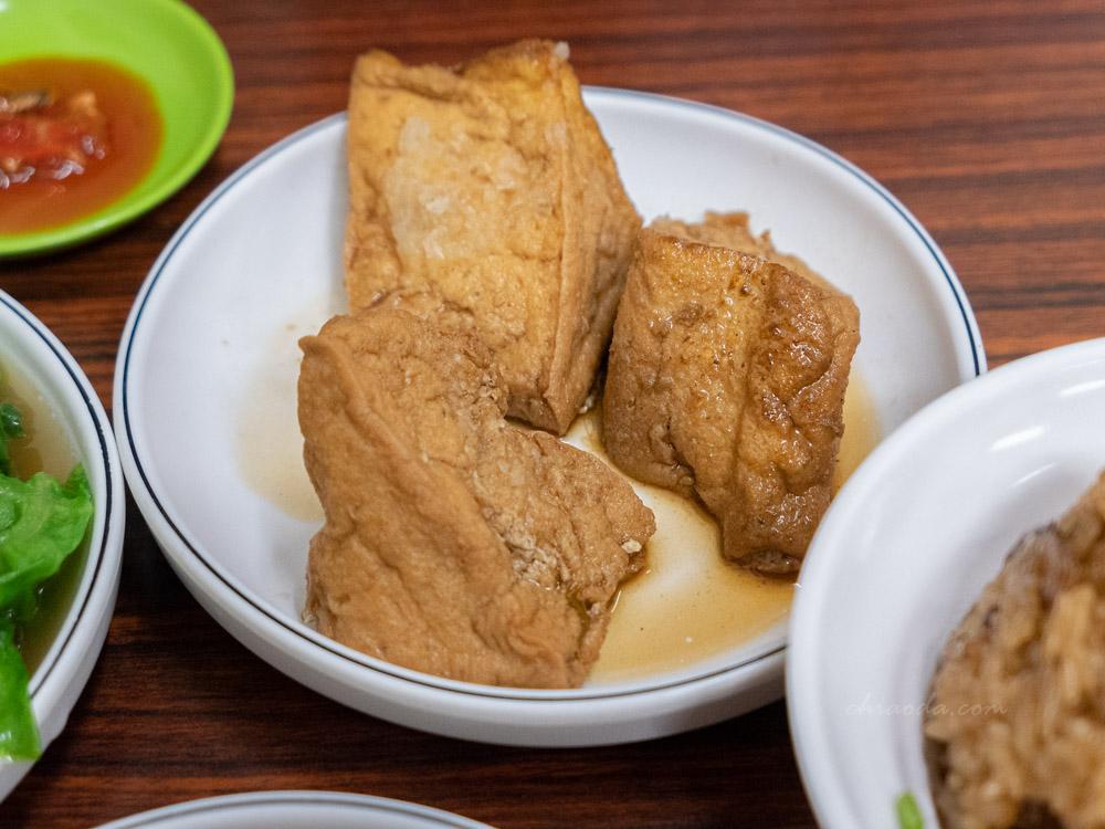 王爺魚翅肉羹 油豆腐