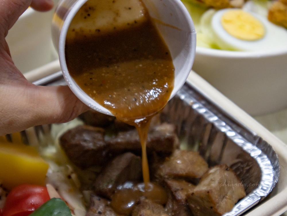 西堤外帶 黑胡椒骰子牛排飯