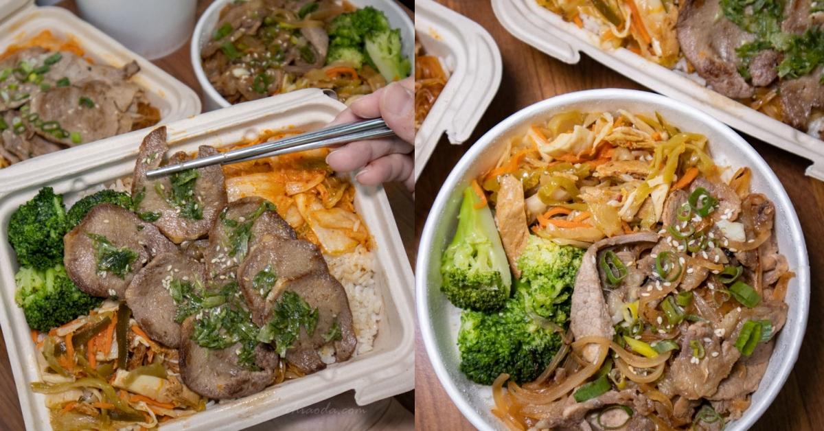 墨妃家外帶餐|台中南屯知名中式燒烤推出外帶餐只要$90起,還有澳洲和牛、牛舌餐!