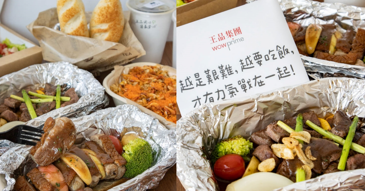 夏慕尼外帶2021年開箱食記!排餐完美肉質征服你的味蕾~櫻花蝦炒飯也很讚!