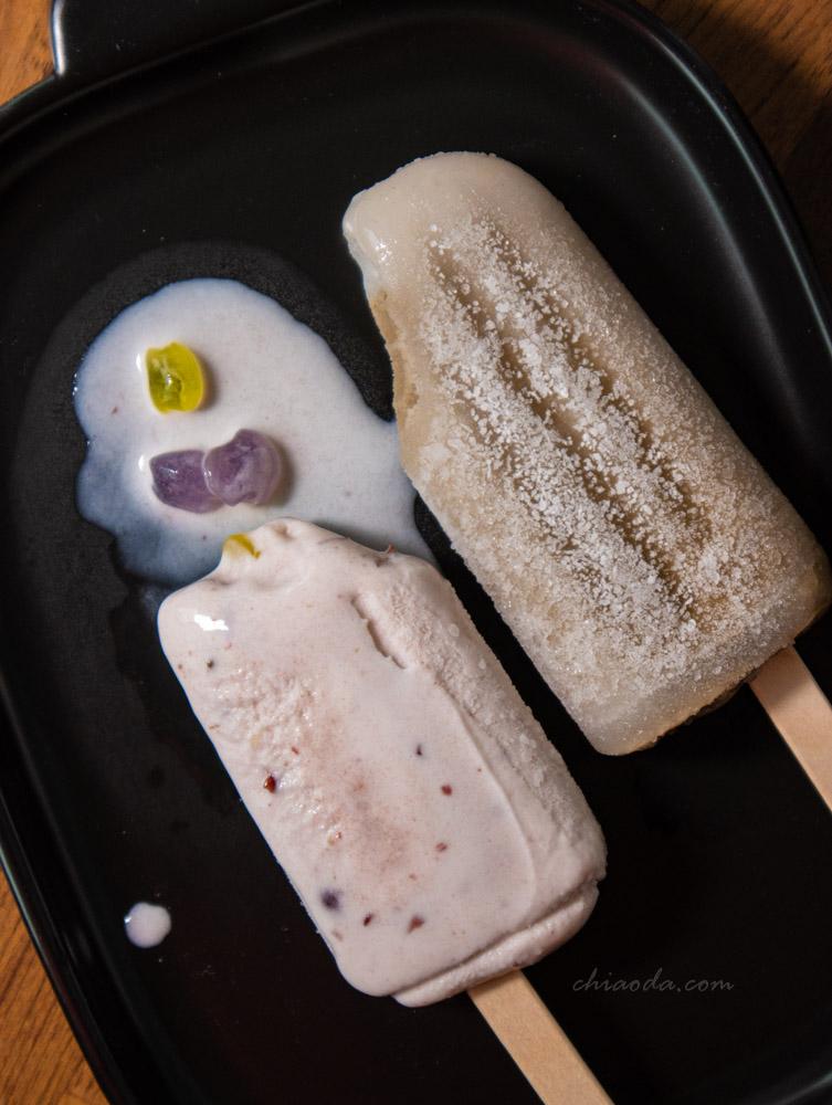 鮮芋仙芋圓紅豆牛奶冰棒 招牌仙草大冰棒
