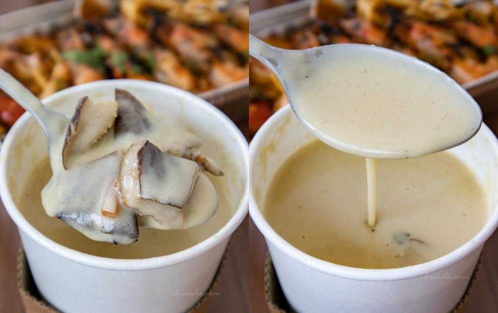 fore柴燒牛排外帶 柴燒鮑魚菇酸白菜魚湯