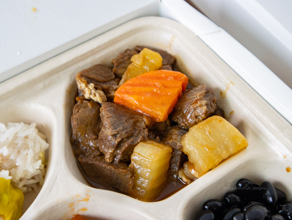 台中福華外帶 羨食餐盒 台中飯店外帶
