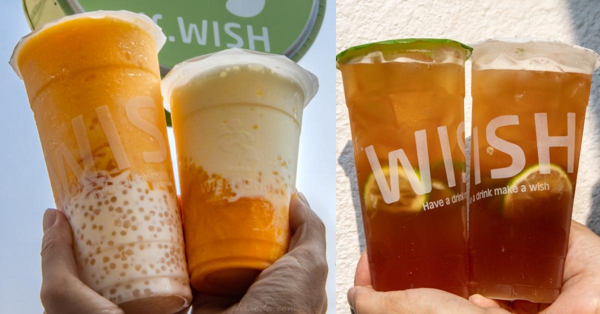 Mr.Wish港式飲品2021新上市!楊枝甘露、芒果奶撈、凍檸茶、鹹檸青,你選哪一杯?