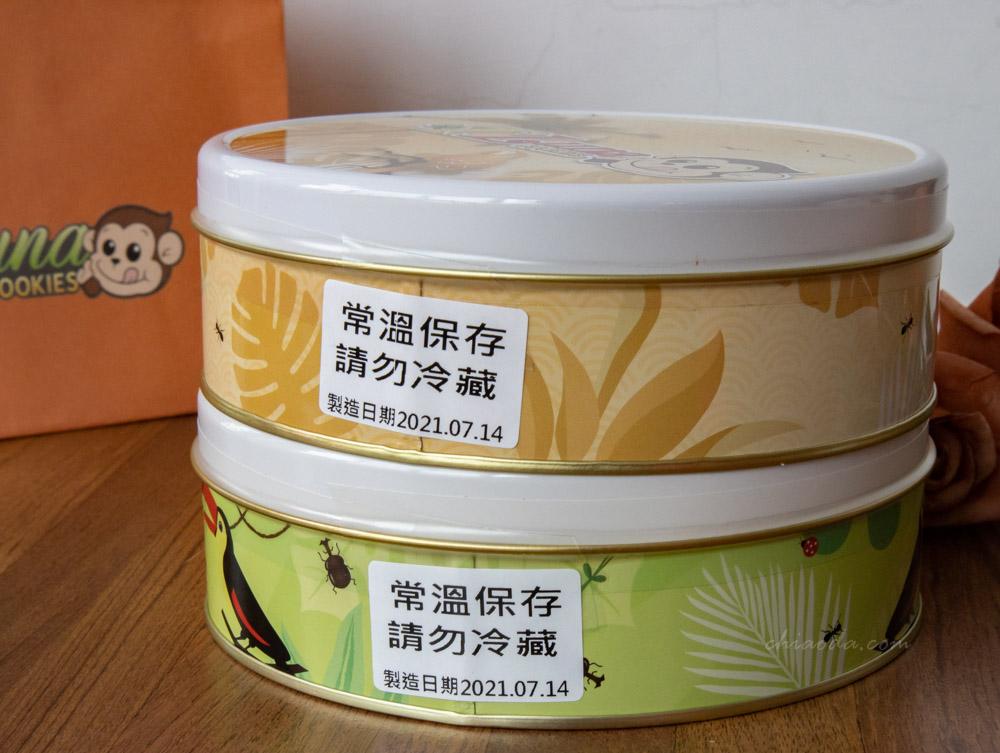T.Luna猴子曲奇餅 保存期限一個月