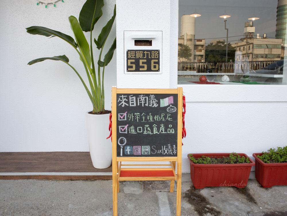 友義素 逢甲橋光周邊蔬食素食餐廳