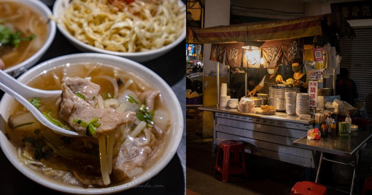 ㄎㄚㄟ香菇肉羮 彰化市平價排隊小吃推薦