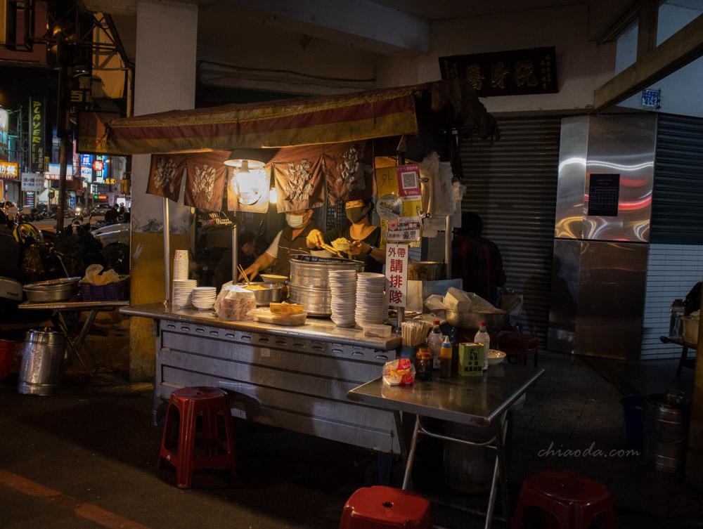 ㄎㄚㄟ香菇肉羮 彰化市晚餐宵夜