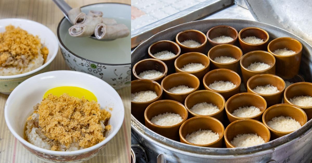 精忠三村米糕|台南南紡購物中心旁隱藏版美食!只賣米糕和四神湯的五十年厲害老店!