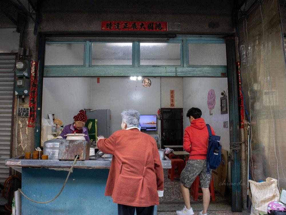 精忠三村米糕 台南東區小吃 早午餐
