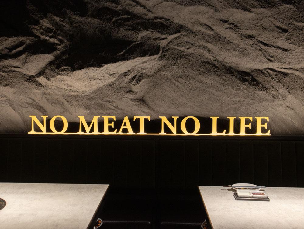 燒肉風間老虎城店 內用環境