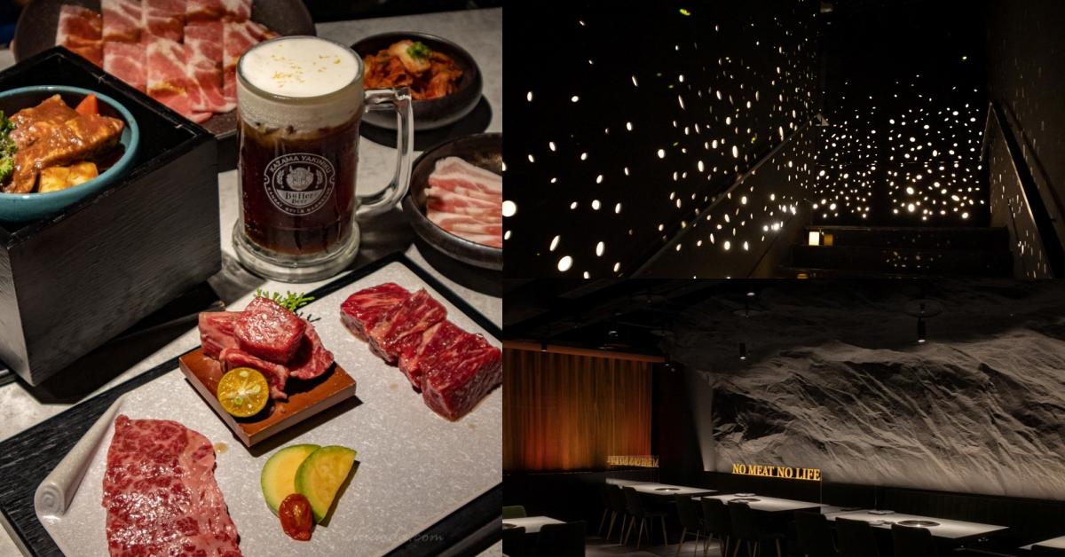 燒肉風間老虎城店|台中西屯燒肉新開幕!大份量燒肉套餐超滿足~環境有氛圍適合約會!