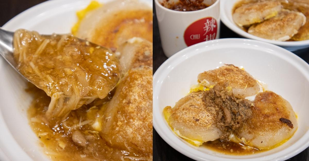 阿文米粿 台南保安路人氣肉粿