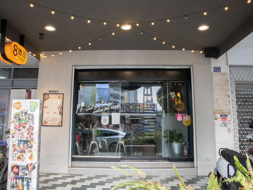 8德司 一中街中友餐廳