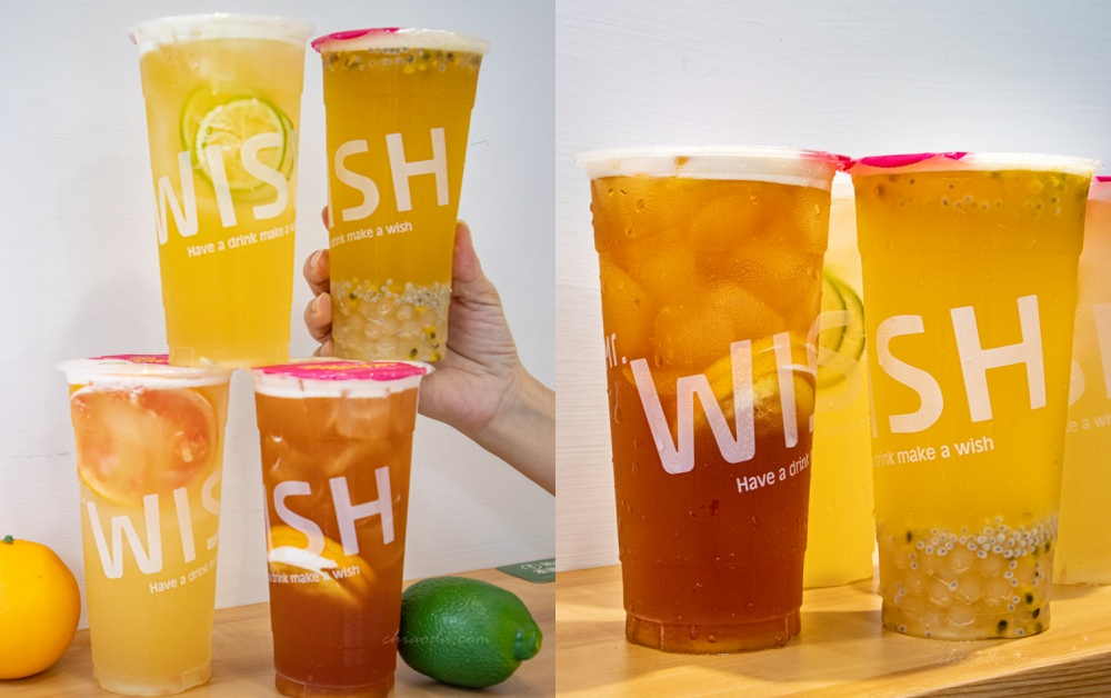 mr wish 微果茶 2021新品