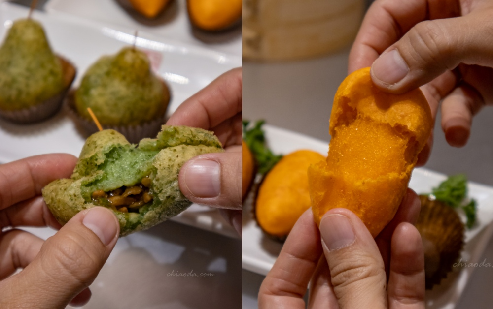 點點心 芋香蘿蔔仔 海苔酪梨鹹水餃