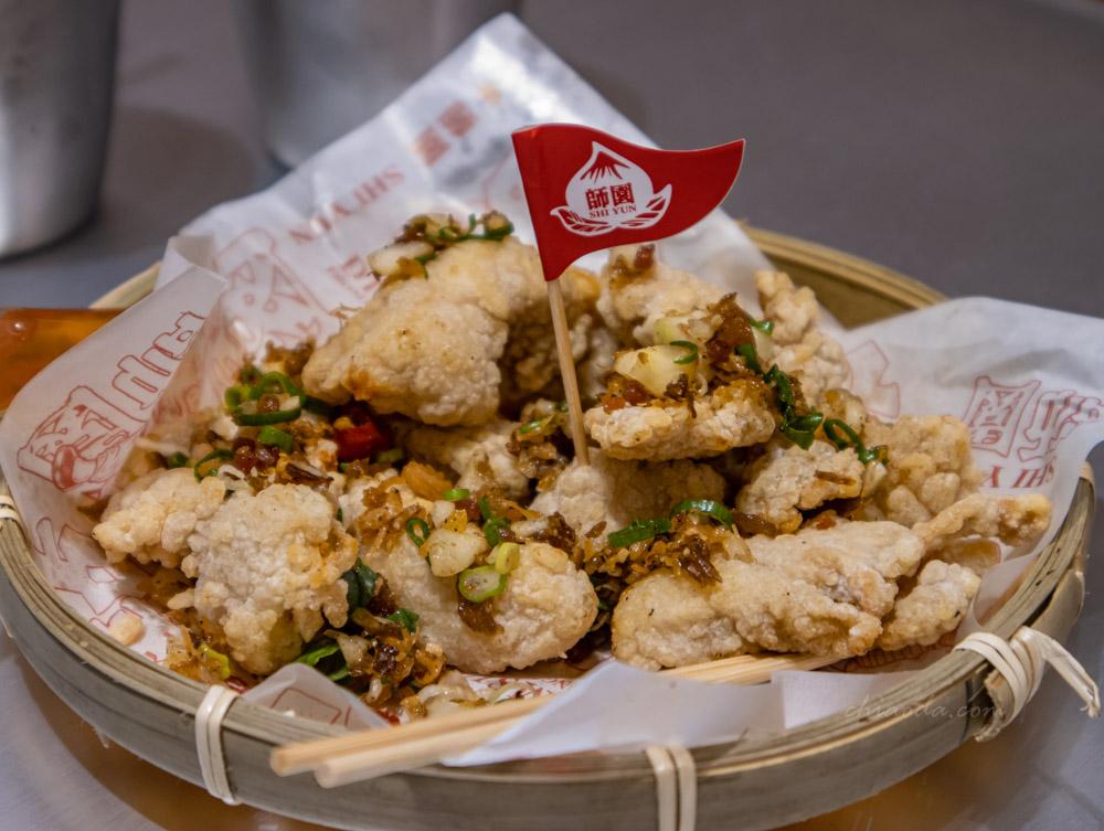 點點心 蒜味鹽酥雞-師園鹽酥雞
