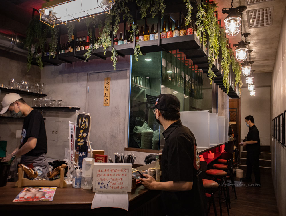 渣女深夜和牛燒肉燥飯 美村路餐廳