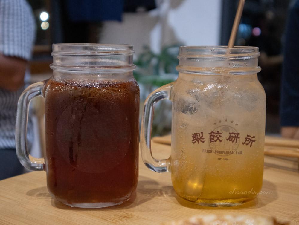 製餃研所 特製紅茶