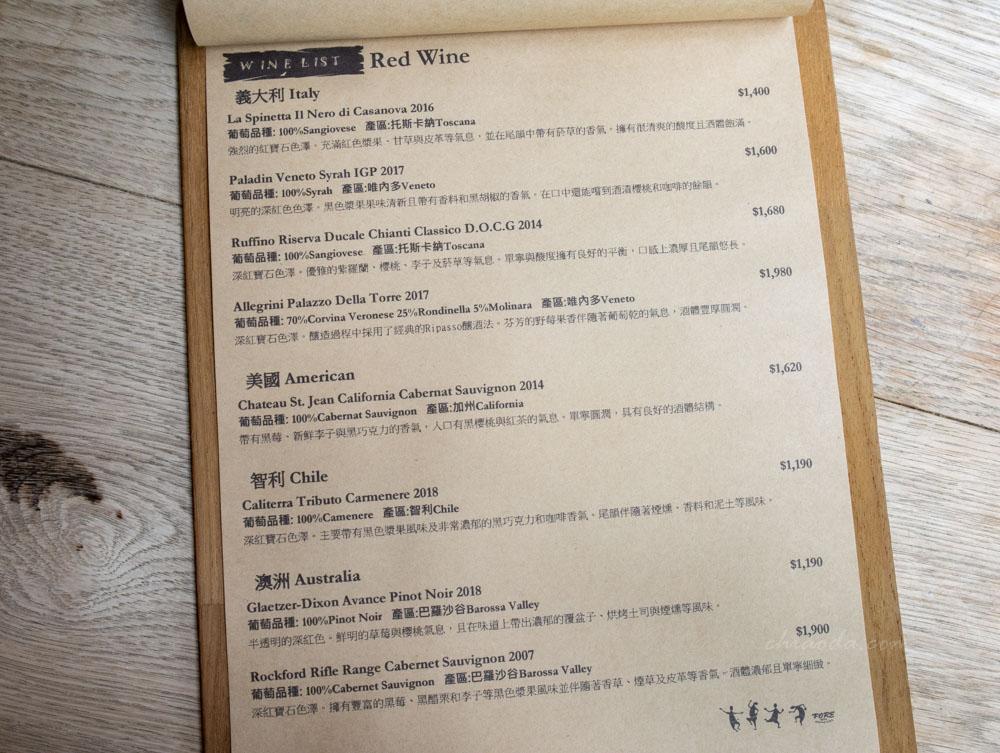 FORE restaurant 酒單