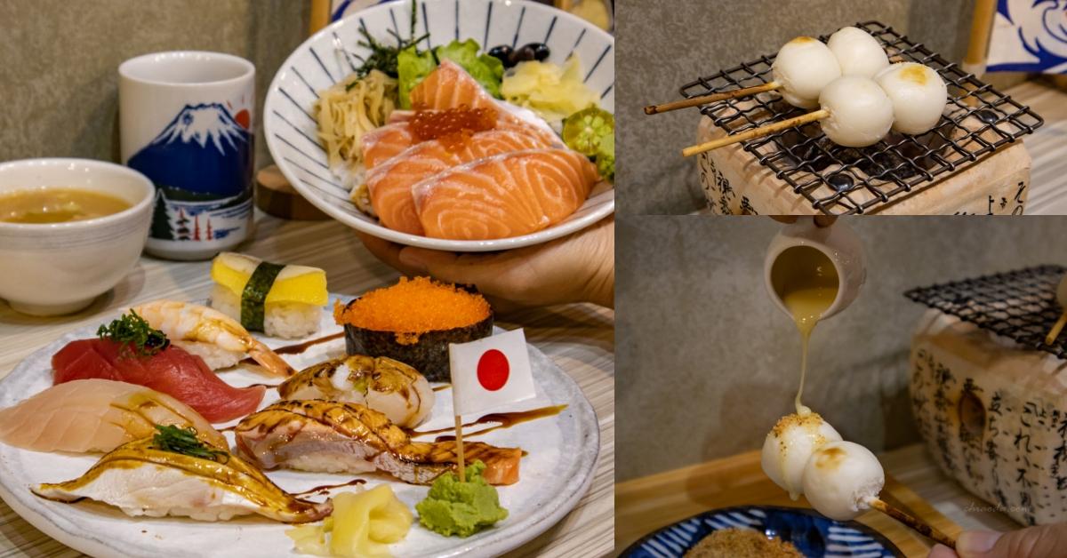 拾飯|逢甲周邊好評日本料理!刺身丼$248起,附料多味噌湯~