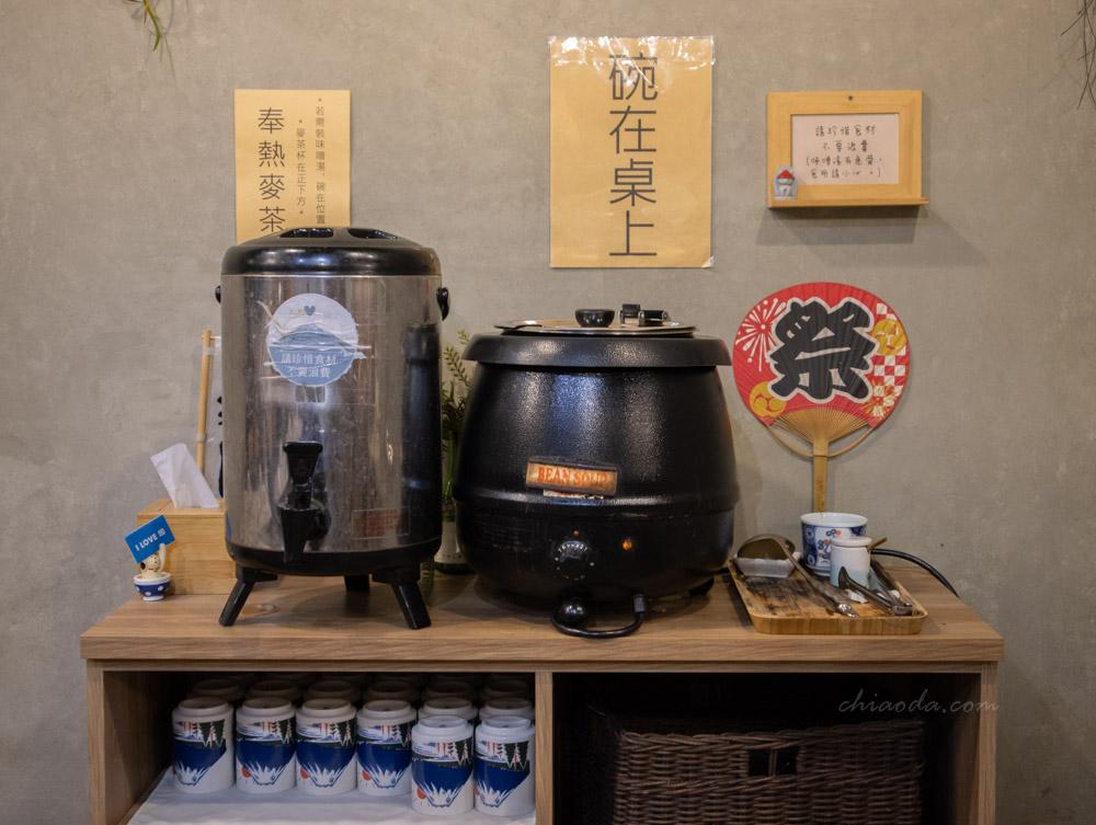 拾飯日式料理 內用附麥茶味噌湯