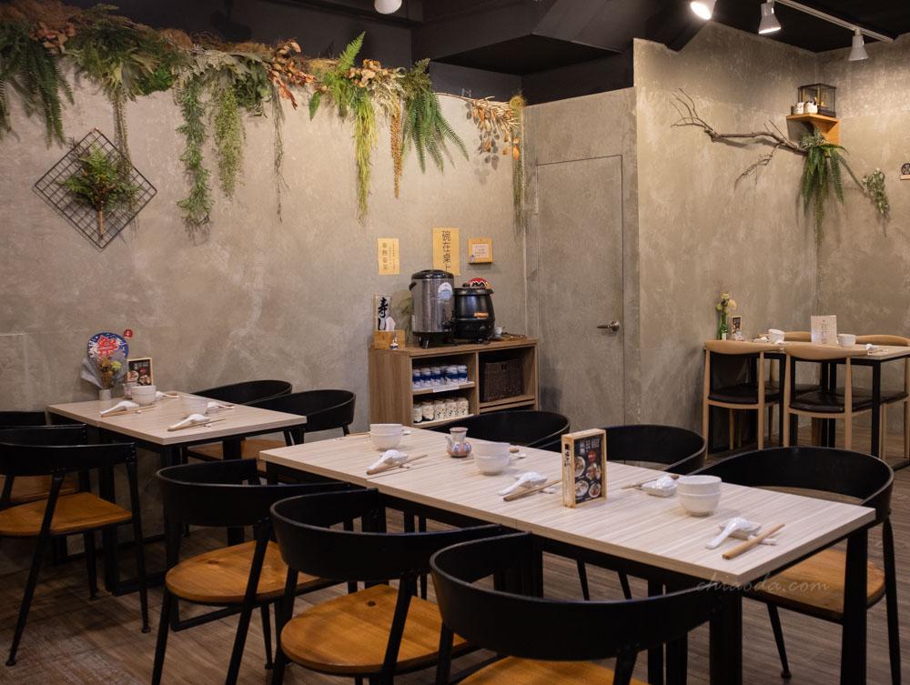 拾飯日式料理 內用環境
