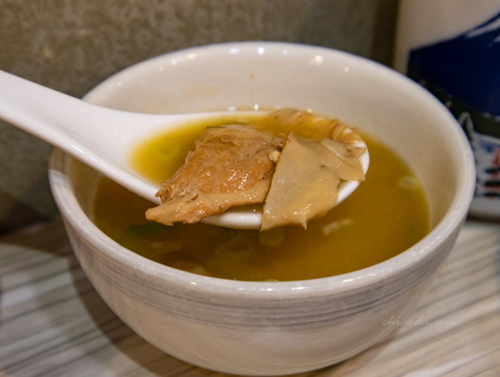 拾飯 內用味噌湯