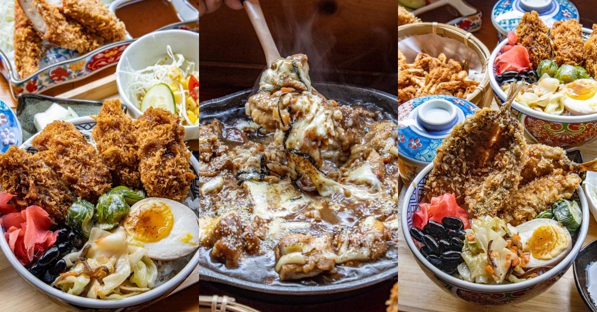 金禾食堂|台中西區向上市場好評的道地九州燒咖哩,平價丼飯$185起!