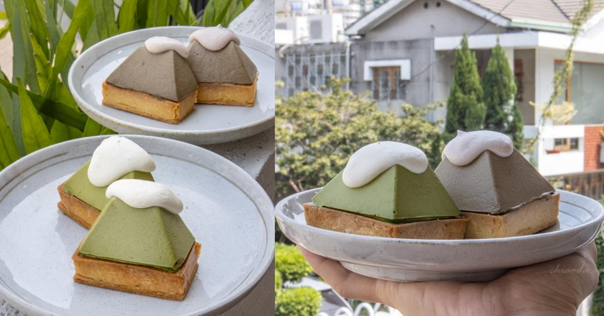金帛手製|經典山形塔新上市!超可愛的富士山阿里山造型,口味精緻美味!