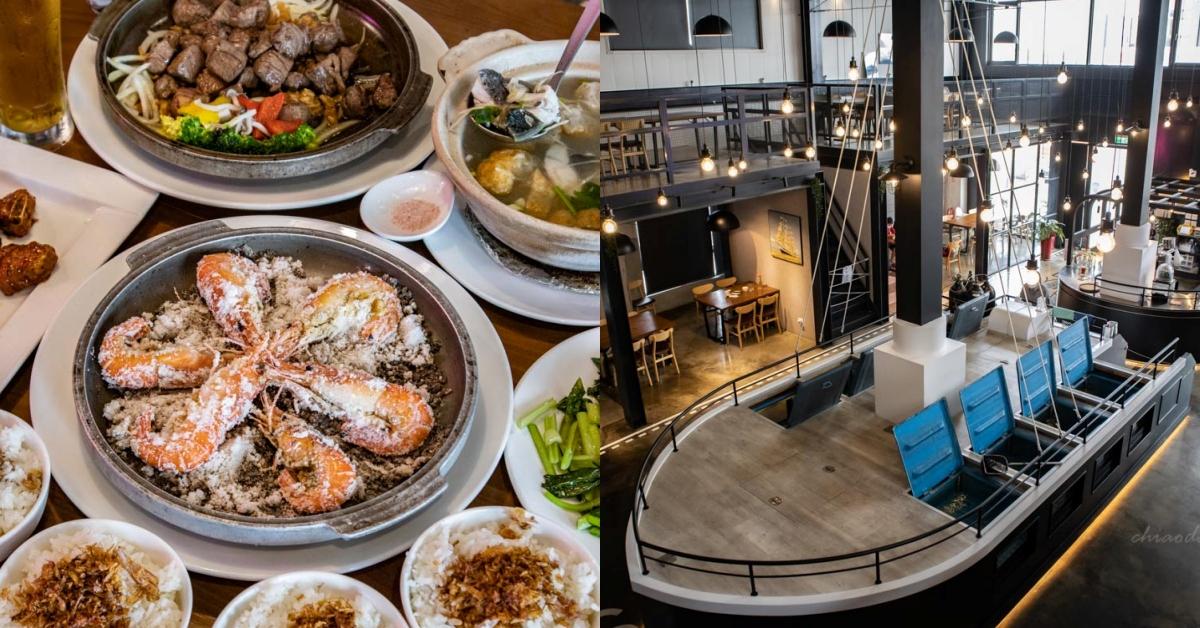 鴻龍宴|北屯中央公園旁質感活蝦料理、台菜快炒,口味不油不膩健康美味!