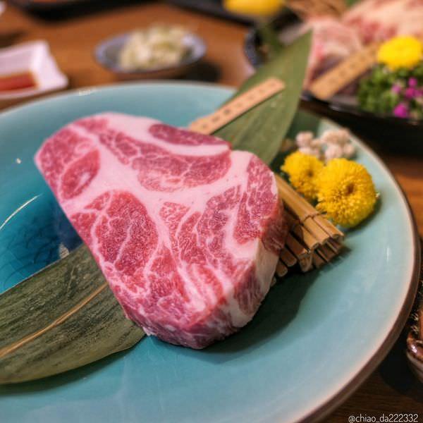 赤坂屋日式燒肉