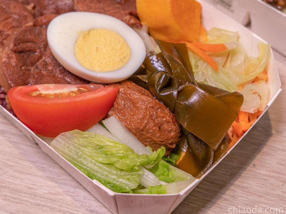 selfree纖活健康餐 便當配菜