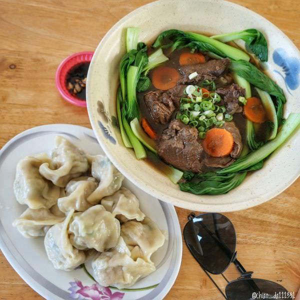 綠島果腹小吃部|(2019菜單)在地人推薦小吃 必點特色餐點-鬼頭刀水餃和紅燒鹿肉