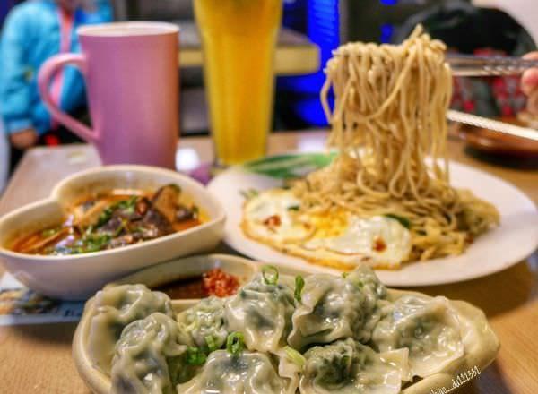 紫壁栽手作食與茶|中華夜市周邊30年老店裡 韭菜水餃超級讚!