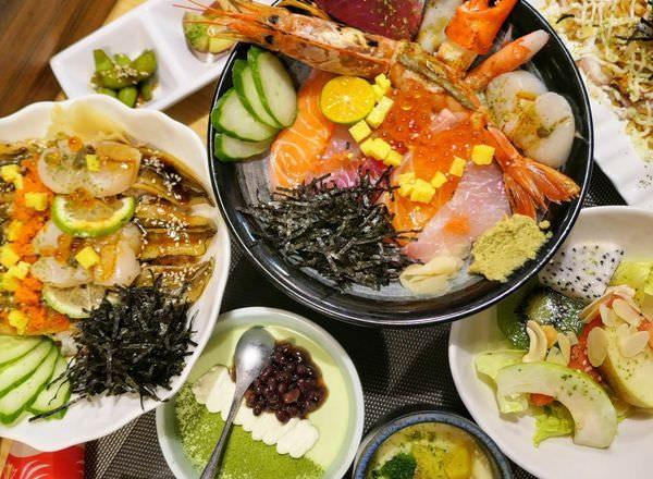 將將燒|美村路旁豐盛美味的日式生魚片丼飯(2019菜單)