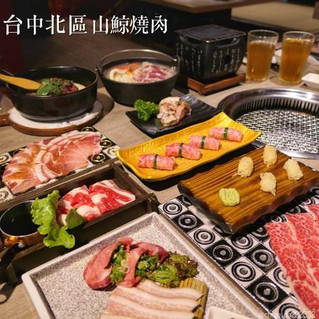 山鯨燒肉|日式燒肉新吃法 還可以免費體驗浴衣