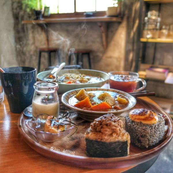 麋谷|屏東恆春鎮上以碾米廠改造文青餐廳 主打特色飯糰餐