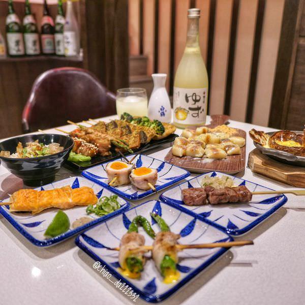 台中西區|燒鳥串道 美味又創意的日式串燒